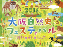 science_history_Fes16
